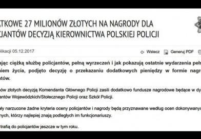KGP: Dodatkowe 27 milionów zł na nagrody dla policjantów do końca roku